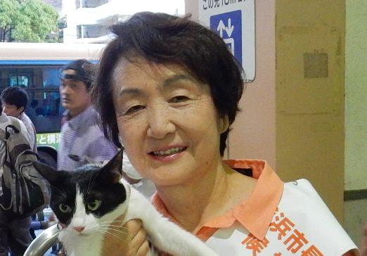 林文子市長とジャンヌ