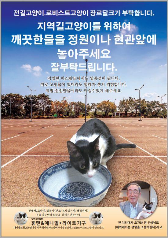 韓国語版 お水を置いてください。550