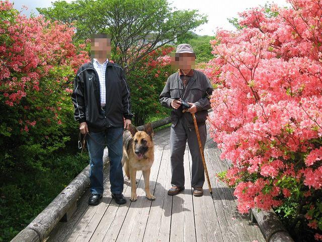 20090523_0139.jpg