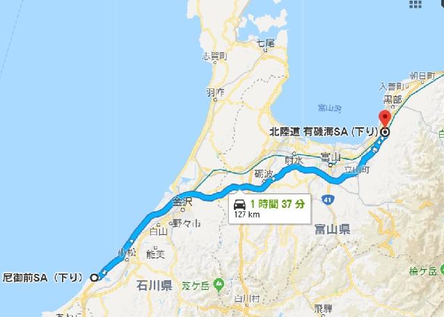 有磯海SA地図