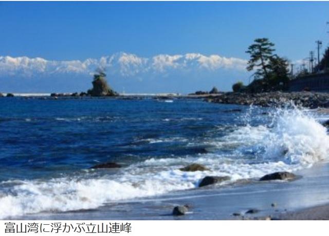 雨晴海岸 富山湾blog