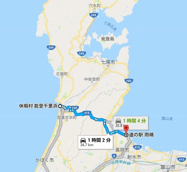 千里浜から雨晴海岸までの地図