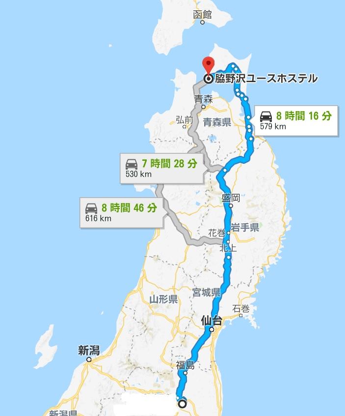 郡山から脇野沢までの地図