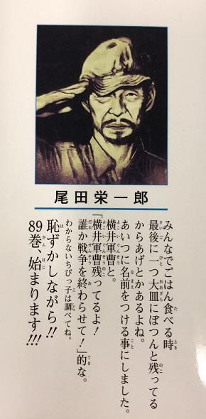 ikko_wanpi002[1]