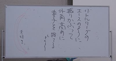 P5270311.jpg
