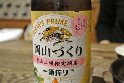 岡山ビール