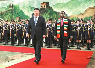 xi-jinping-e-zimbabwe-emmerson-mnangagwa.jpg