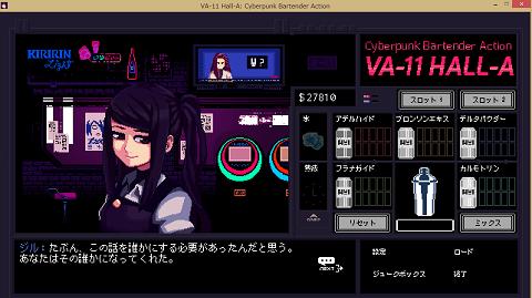 スクリーンショット (6641)