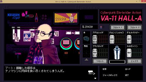 スクリーンショット (6684)