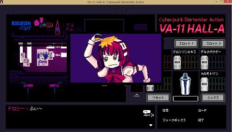 スクリーンショット (6804)