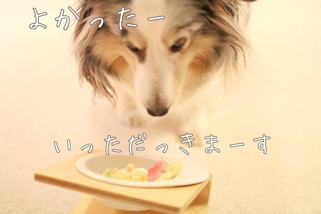 いーたんけーきの食べ方編