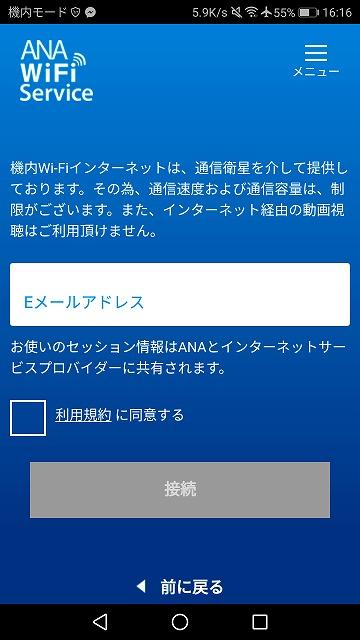 Screenshot_20180514-161612.jpg