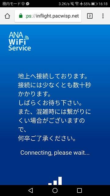 Screenshot_20180514-161855.jpg