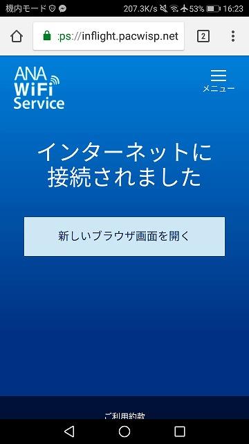 Screenshot_20180514-162358.jpg