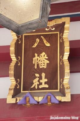 八幡山八幡神社(世田谷区八幡山)12