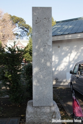 勝利八幡神社(世田谷区桜上水)2