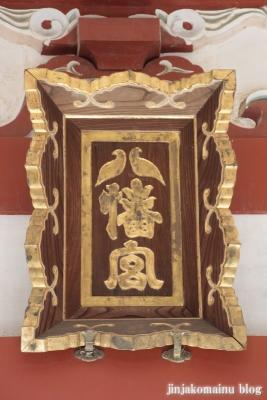 勝利八幡神社(世田谷区桜上水)6
