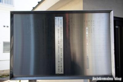 勝利八幡神社(世田谷区桜上水)11