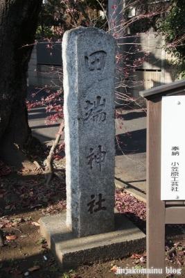 田畑神社(世田谷区荻窪)2