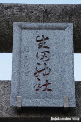 生田神社(江東区東砂)3