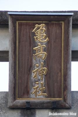 亀高神社(江東区北砂)2