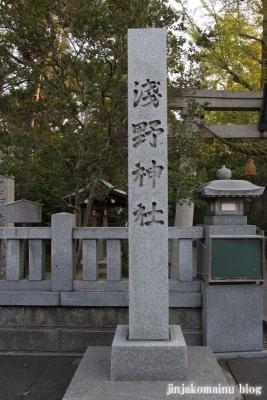 浅野神社(金沢市浅野本町)2