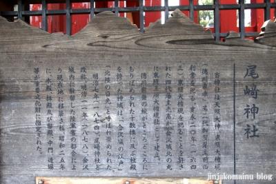尾崎神社(金沢市丸の内)3