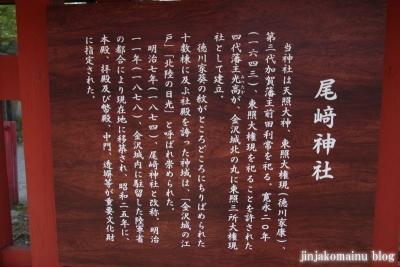 尾崎神社(金沢市丸の内)8