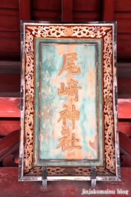 尾崎神社(金沢市丸の内)7