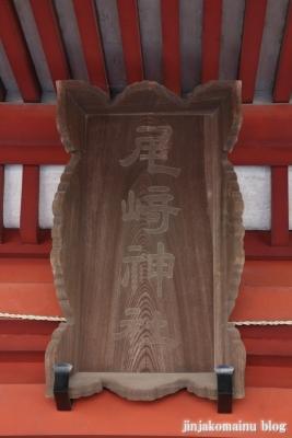 尾崎神社(金沢市丸の内)10