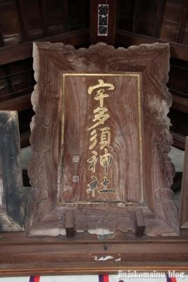 宇多須神社(金沢市東山)19