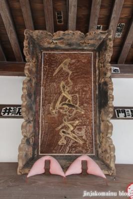 東山菅原神社(金沢市東山)6