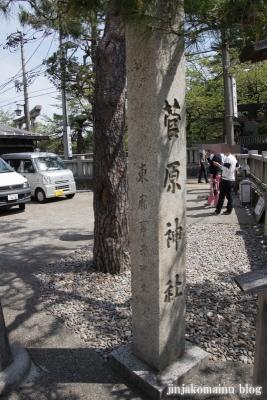 東山菅原神社(金沢市東山)17