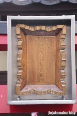 出世稲荷神社(江東区永代)3