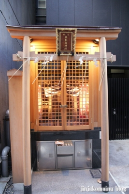 幸稲荷神社(中央区銀座)2