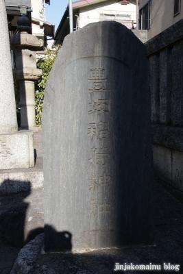 豊坂稲荷神社(新宿区下落合)3