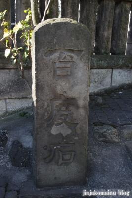 豊坂稲荷神社(新宿区下落合)4