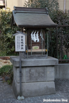 豊坂稲荷神社(新宿区下落合)11