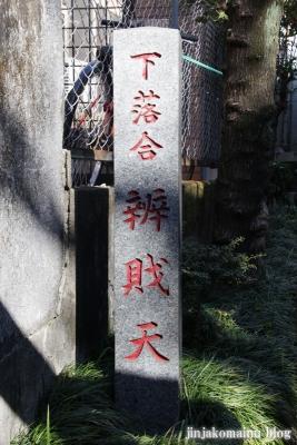 下落合弁財天(新宿区下落合)2