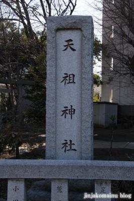 天祖神社(豊島区目白)2