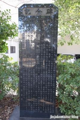 天祖神社(豊島区目白)9