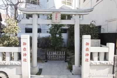 豊島御嶽神社(豊島区千早)2