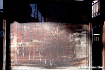 春名神社(豊島区千川)4