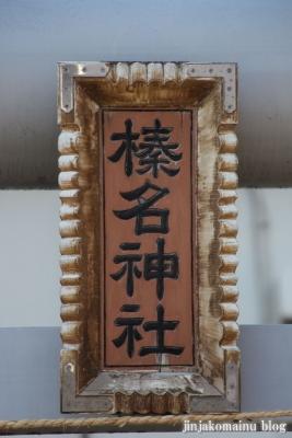 春名神社(豊島区千川)3