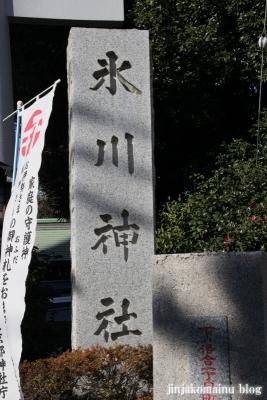 下落合氷川神社(新宿区下落合)2
