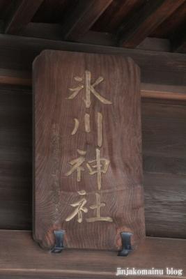 下落合氷川神社(新宿区下落合)4