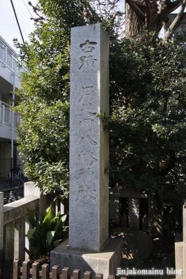 月見岡八幡宮(新宿区上落合)2