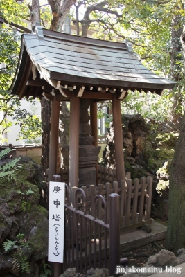 月見岡八幡宮(新宿区上落合)26