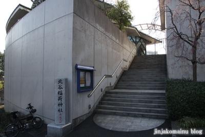 北谷稲荷神社(渋谷区神南)22