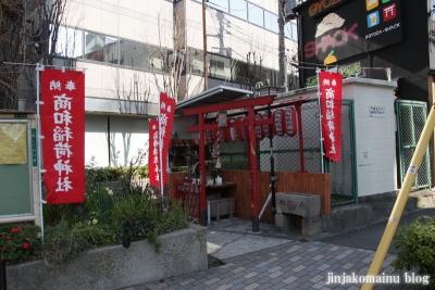 商和稲荷神社(渋谷区神南)1
